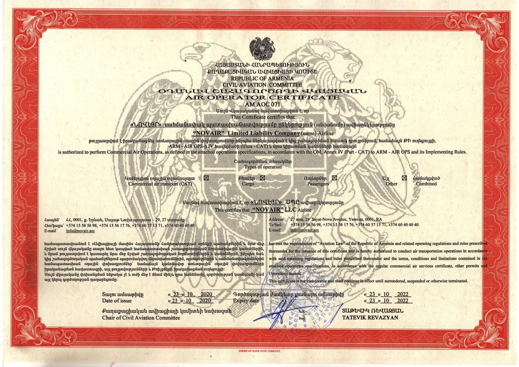 novair-certificate